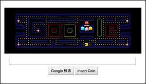 Google パックマン30周年