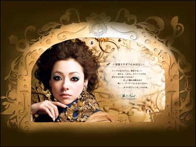 Queen of Decoration  - MAJOLICA MAJORCA
