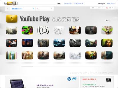 YouTube - playbiennial