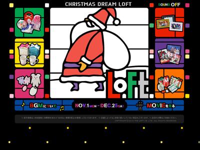 CHRISTMAS DREAM LOFT|2010 LOFT CHRISTMAS