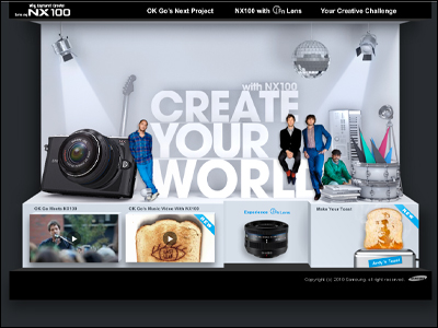 Samsung NX100 with i-Function Lens, Create Your World
