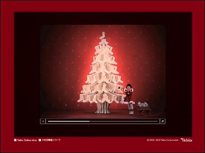 メリークツシタマス -Tabioのクリスマス-