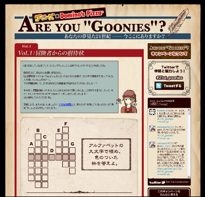 Are you Goonies?