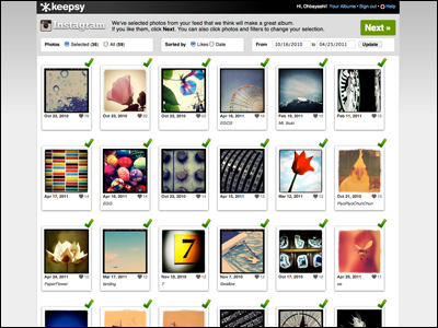 Making photo albums easy   Keepsy