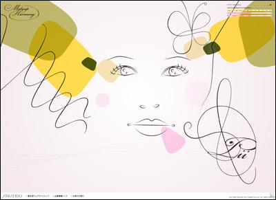 Makeup Harmony - あなたのメークで音楽を奏でよう 資生堂