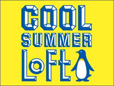2011 LOFT COOL SUMMER   LOFT