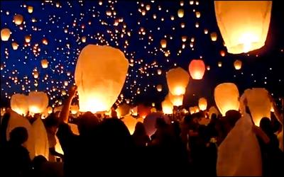 Lampiony Poznan 21 czerwca 2011 Noc Kupały
