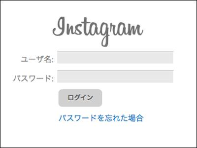 Copygram - Copy or view instagram photos now.
