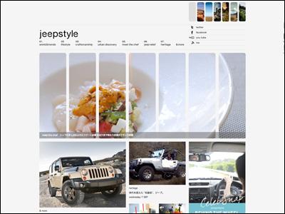 jeepstyle