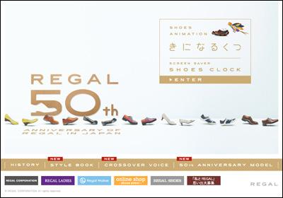 REGAL 50th ANNIVERSARY OF REGAL IN JAPAN