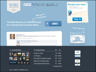 Funny Fake Facebook Walls - The Wall Machine