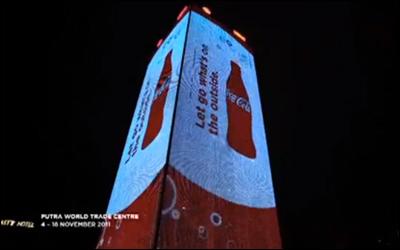 Coca-Cola Building Illumination in Malaysia