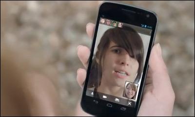Galaxy Nexus and Google+ Hangouts: Bohemians