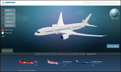 Boeing's New Airplane - Design Your Own Dreamliner