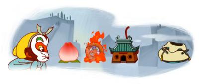 Google 万籟鳴 万古蟾 生誕 112周年 西遊記
