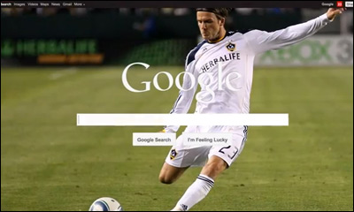 Google+David Beckham