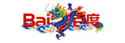 百度2012春节Logo上线 首页舞龙展现百度技术