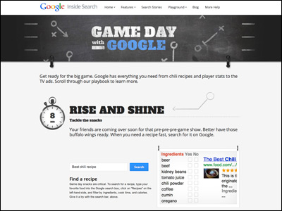 Game Day with Google Search · Inside Google Search