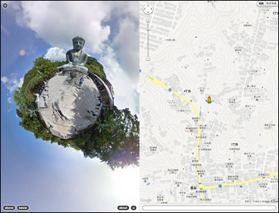 streetview-stereographic