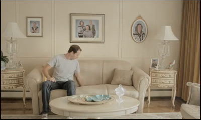 Krispy Kernels Ad - Couch