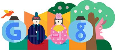 Google ひな祭り