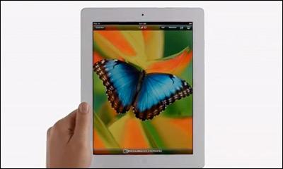 Apple - Introducing the new iPad