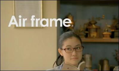 蒼井優さん出演、JINS Air frameの新TVCM 「あの人も、エアフレームにかえたみたい。」