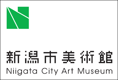 新潟市美術館の新ロゴとシンボルマークが決定!デザインは服部一成さん