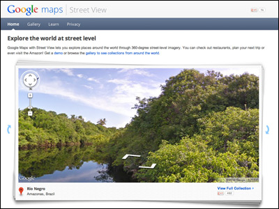 Street View for the Amazon
