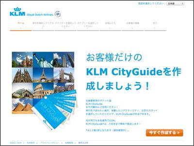 KLM CityGuide