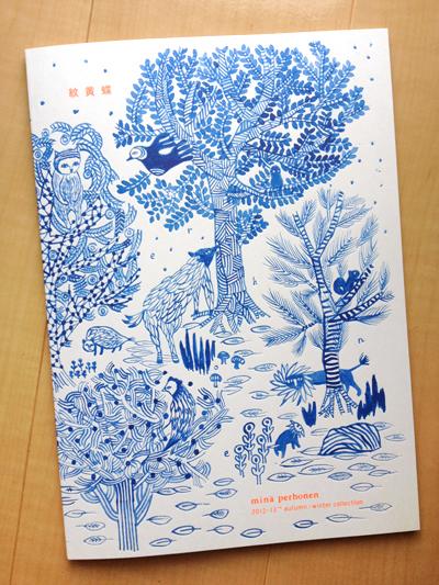 minä perhonen 2012-2013→ autumn/winter collection