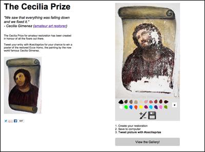 The Cecilia Prize