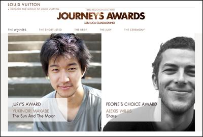 Louis Vuitton – Journeys Awards – With Luca Guadagnino