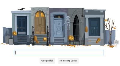 Google ハロウィン