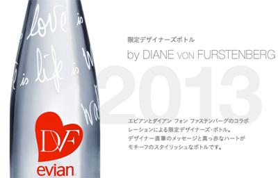 Diane von Furstenberg to Design Evian Bottle