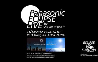 Panasonic Eclipse Live by Solar Power