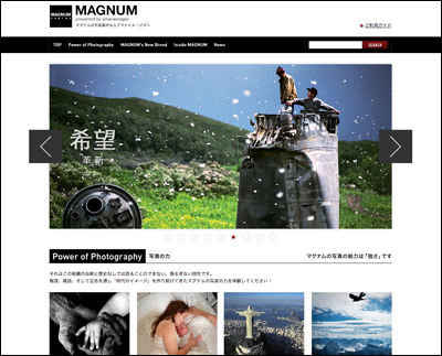 MAGNUM PHOTOS 写真素材・ストックフォト アマナイメージズ