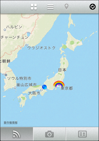 Pelangi - 虹フォト -