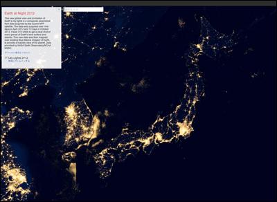 Earth at Night 2012