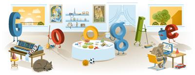 Google 2013年元旦 年越しパーティーの後片づけ