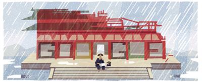 Google 芥川龍之介生誕121年で羅生門のロゴに