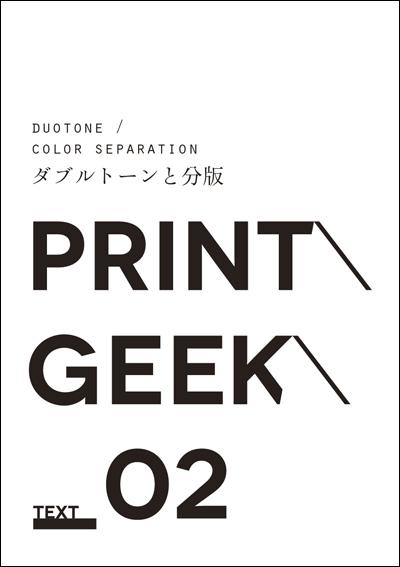 PLOTTER vol.01