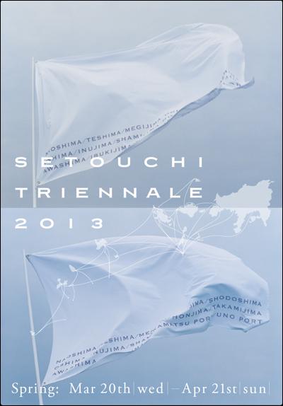 Art Setouchi
