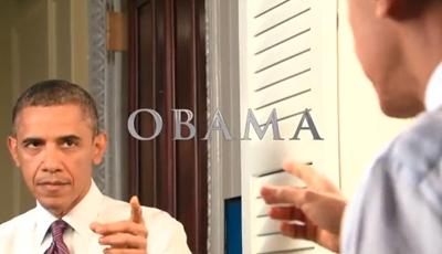 Steven Spielberg's Obama