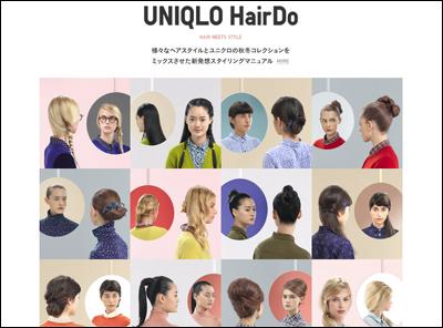 UNIQLO|Lifetools|HairDo