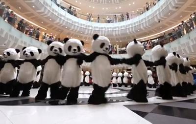 Chengdu Pandamonium