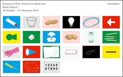 菊地敦己展 Creation Is Free. Production Needs Fee.