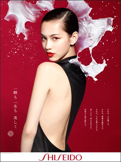 資生堂 2014年も企業広告は水原希子さんから。「美への挑戦」篇