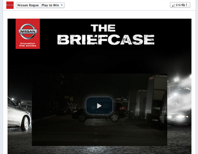 Nissan - The Briefcase