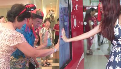 Coca-Cola Happiness Creator Machine: Singapore CNY 2014